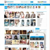 【源码已测试】PHP蓝色清新织梦图文漫画小说门户网站源码 带手机端WAP带数据