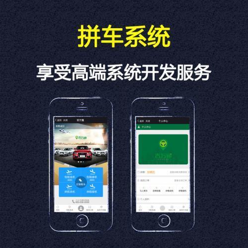 租车系统源码 微信汽车租赁系统开发 订车软件 机场接送车预约