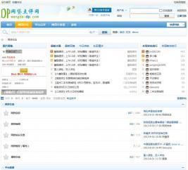 【源码已测试】discuz网贷点评网社区源码加数据