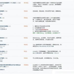 【源码已测试】修罗轻论坛程序Xiuno BBS 4.0.4免费开源版,99套收费插件大全,价值3000元 建论坛