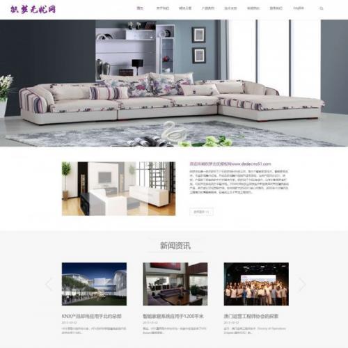 中英双语版自适应通用企业网站dede织梦模板下载源码