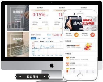 pc+wap/php天弘策略/买点策略/A股点买系统/非常谋略/APP可封装[运营版]