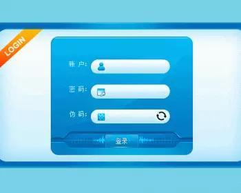 YSP企业短信通信使运营管理平台源码版