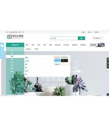 Hishop云商城3.3.5源码 PC+Wap+微信商城+门店+供应商源码