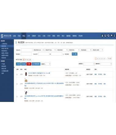 Hishop移动云分销商城V2.3源码 全新Ui界面 送46套模板