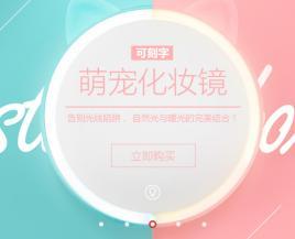 【源码已测试】ECShop礼物礼品电子商务商城网站源码 整站源码 带手机端