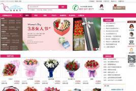 【源码已测试】PHP鲜花配送商城源码