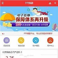 最新更新无授权版豹子CMS二开理财盘源码