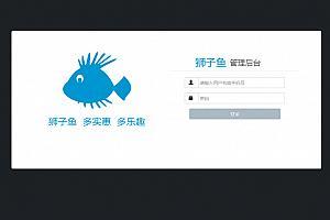 独立版狮子鱼14.8.0社区团购直播小程序商城+团长功能+接龙分销+拼团秒杀+供应商