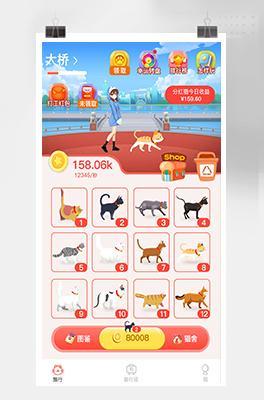 我的人生恐龙有钱陀螺世界旅行世界山海经异变杂货铺子宠物合成游戏疯狂合体鸭