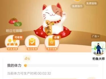 【养猫修复版】12月最新修复分红养猫完整运营版/带视频搭建教程