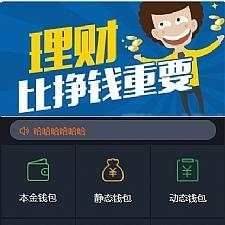 最新更新USDT虚拟币排单_虚拟钱包理财投资程序_带商城_支持商家入驻