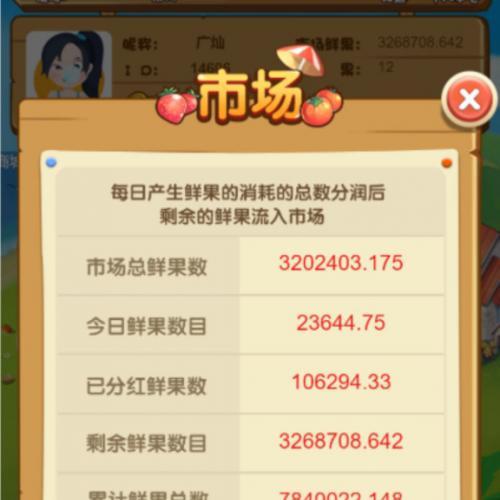 农场养殖类游戏鸡农场养殖网络游戏开发农场养殖游戏系统开发