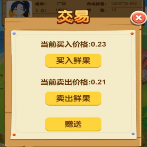 农场养殖类游戏鸡农场养殖网络游戏开发农场养殖游戏系统开发哪家好